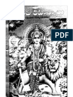 Saptha Sathi Rahasyalu-By Vidya Sagara Sarma