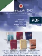 Road Map 2013 - Tamil Version