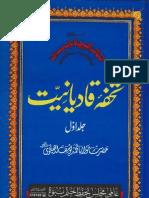 tohfa-qad-1