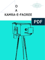 How to Build a Kamra e Faoree Online Version