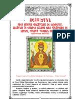 Acatistul Sf. POTIR