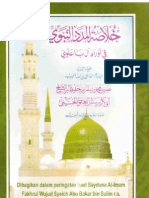 Khulashoh AlMadad AlNabawiy