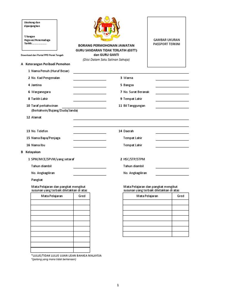 Surat Permohonan Kerja Guru Ganti Kuora 3