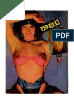 radhika-sarasudu-picchipuku