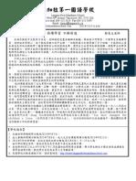 2013 may school newsletter