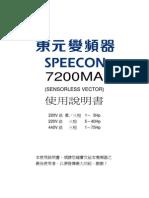 7200MA Manual(Chinese)V12