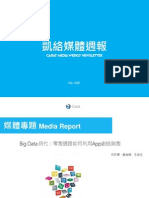 Carat Media NewsLetter 690 Report