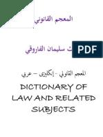 143721504 Farouq y Legal Dict.- Islamic dict