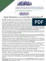 prophet muhammad peace be uponhim in major world scriptures
