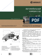 Manual-Berkut_R17.pdf