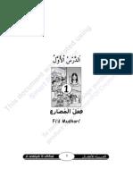 05_Bahasa Arab 5 Revisi 2011