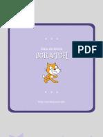 Guía Scratch