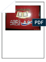 Get 9 Quran Sawab in 9 Minutes (Islamic Book)