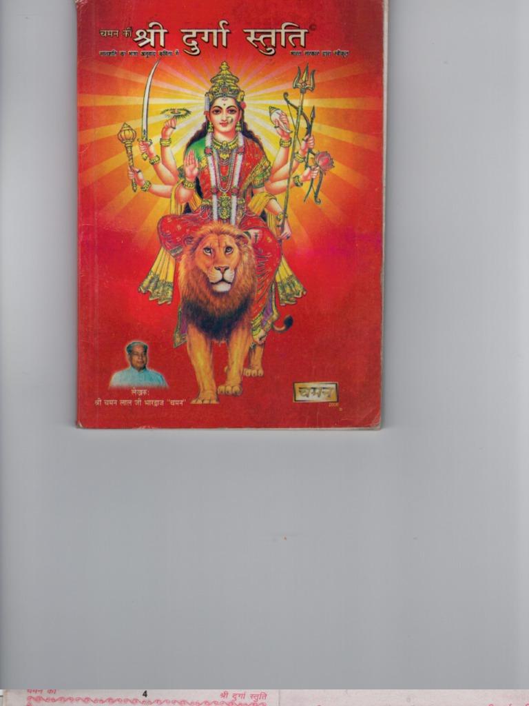Durga stuti by chaman.