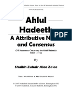 Ahlul Hadeeth a Attributive Name