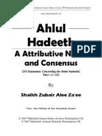Ahlul Hadeeth a Attributive Name