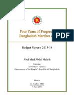 Bangladesh 2013-2014 Budget