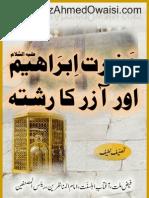 Hudhrat Sidna Ibrahim 'Khalillulah' (Alehe Salat-O-Salam) Aur Azer Ka Rishta [Urdu]