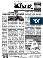 Abiskar National Daily Y2 N109.pdf