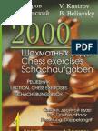2000 Tactical Chess Exercises Vol 1_Kostrov, Beliavsky