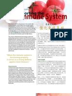supportingimmunesystem