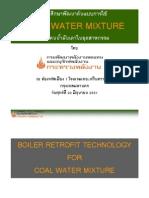 Boiler Retrofit.pdf