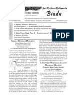 ISKCON desire tree -  Sri Krishna Kathamrita - Bindu 043