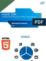 Дмитрий Рыжков_Intel
