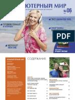 Com06.pdf