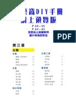 Takamisawa Ry12w K Ebook Download