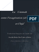 al ummah bayna alghuluw wa al irja.pdf