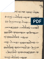 Pahlavi Codex 49