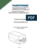 eltra-termomanual4D-24_10.pdf