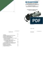 eltra-termo_15-15 _10.08.2010.pdf