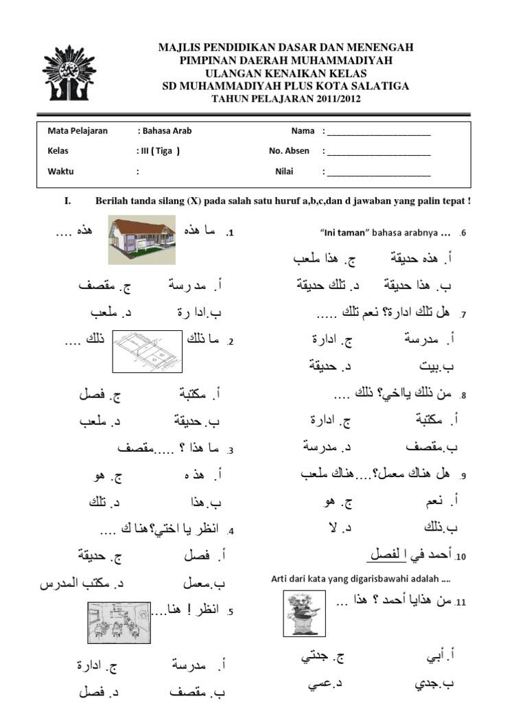 Bahasa Arab Kelas 3 SD