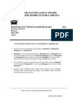 PMR trial 2012 NS BM K2