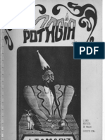Juan Tamariz - Magia Potagia I