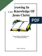 Cresterea in Intelepciunea Cristica
