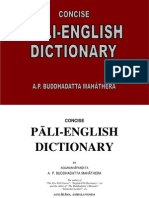 A P Buddhadatta Concise Pali English Dictionary