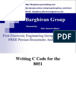 Writing C Code for the 8051