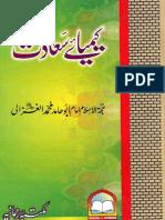 Kimiya-E-Saadat by Imam Ghazali Ra.