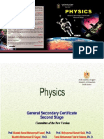 فيزياء لغات ثانوية عامة أنجليزى-web
