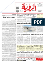 Alroya Newspaper 09-06-2013