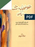 Mazloom Sahabah Ki Dastanayn by Maulana Noor Ul Hasan Bukhari