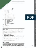 Unit23.PDF