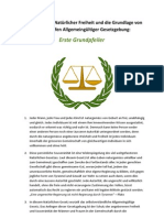 History of Common Law German