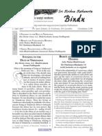 ISKCON desire tree - Sri Krishna Kathamrita - Bindu 104