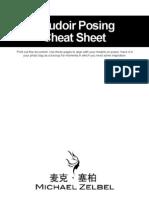 Boudoir Posing Cheat Sheet