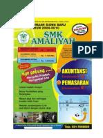 SMK Amaliyah 2009