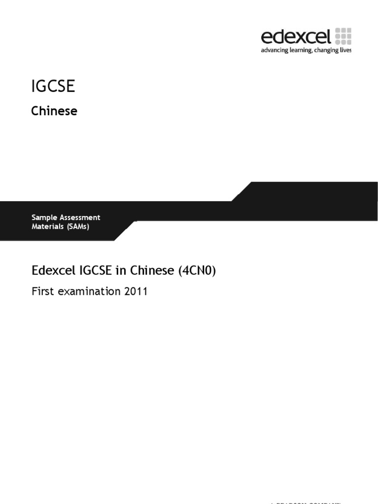 IGCSE SAMS Chinese Booklet 2009 Collated v 3